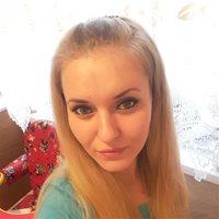 Няня, Красноярск,улица Мичурина, ДК 1 Мая, Наталья Александровна