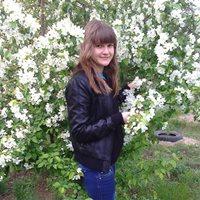 ***** Екатерина Сергеевна