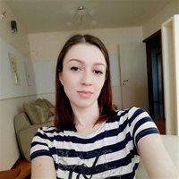 ******** Екатерина Сергеевна