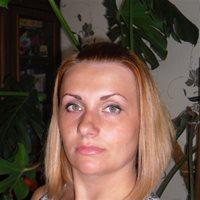 Екатерина Вячеславовна, Няня, Москва, 2-я Квесисская улица, Савеловская