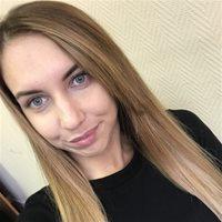 ********** Юлия Андреевна