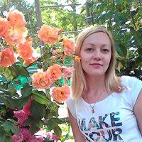 Илона Вадимовна, Репетитор, Москва,3-я Парковая улица, Измайловская