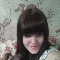 ******* Виктория Борисовна