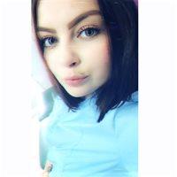 ********** Влада Николаевна