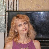 ******** Ирина Анатольевна