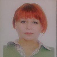 ******** Ирина Геннадьевна