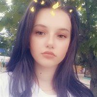 ********* Елизавета Эудженовна