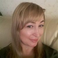 ******** Ольга Валерьевна