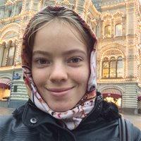 Мария Сергеевна, Репетитор, Москва, улица Маршала Катукова, Строгино