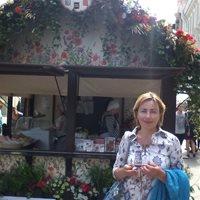 Александра Викторовна, Репетитор, Москва,Беломорская улица, Речной вокзал