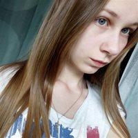 ******* Валерия Алексеевна