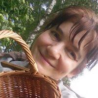 ********** Елена Олеговна