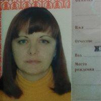 ********* Наталья Юрьевна