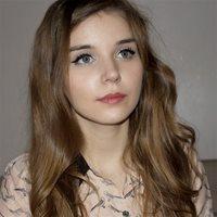 ********* Ксения Александровна