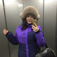 ********** Диана Евгеньевна