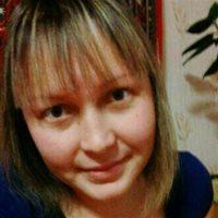 *********** Екатерина Сергеевна