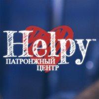 Патронажный центр «Helpy»