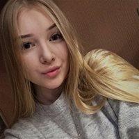 ********** Арина Андреевна