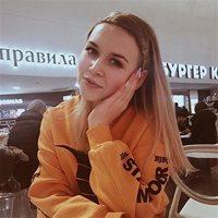 ********* Арина Алексеевна