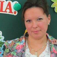 Мария Викторовна, Репетитор, Москва,улица Молостовых, Новогиреево