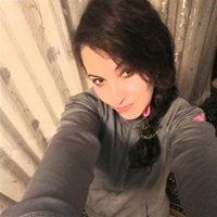 ************ Ясмина Абдумаликовна