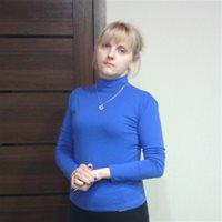 ****** Евгения Александровна