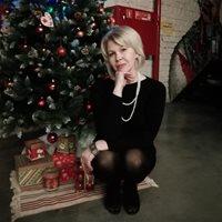 ******** Олеся Игоревна