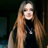 Няня, , Арбеково, Алина Андреевна