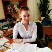 Анастасия Сергеевна, Репетитор, Москва, Каширское шоссе, Нагорная