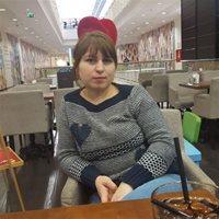 ************ Заира Магомедсаидовна