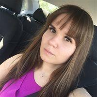 ******** Юлия Рифкатовна