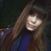 ********* Алина Викторовна