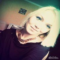 ******** Александра Сергеевна