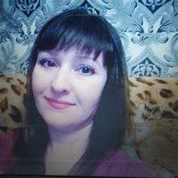 ******** Елена Валерьевна