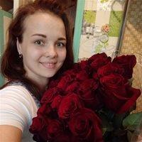 ********* Ксения Витальевна