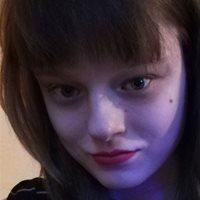 ***** Ольга Александровна