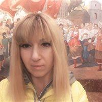 ********** Арфения Борисовна