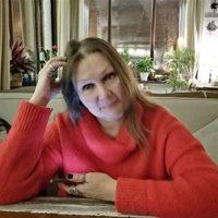 ********** Ирина Авенировна