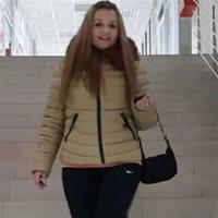 ****** Дарина Степановна