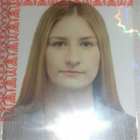 ******** Елена Олеговна