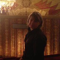 Дина Сергеевна, Репетитор, Москва,Ленинский проспект, Проспект Вернадского