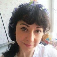 ********* Виктория Игоревна