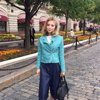 ********* Кристина Максимовна