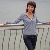 Татьяна Александровна, Репетитор, Батайск,улица Герцена, Батайск