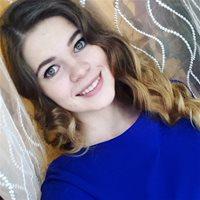 ****** Ангелина Дмитриевна