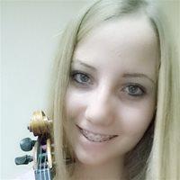 Виктория Александровна, Репетитор, Балашиха, микрорайон Салтыковка, Носовихинское шоссе, Носовихинское шоссе
