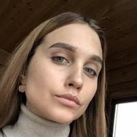 ****** Александра Сергеевна