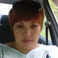 *********** Гульнара Бейсенбековна