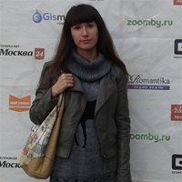 Виктория Александровна, Репетитор, Москва, Снайперская улица, Выхино