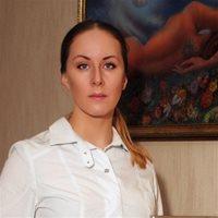 ********** Татьяна Валентиновна